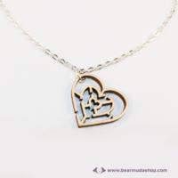 Labirintus szív nyaklánc